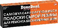 Самовулканизирующиеся полоски сырой резины для ремонта бескамерных шин (175 мм*30 шт.) DoneDeal DD0371