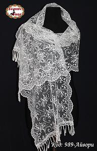 Свадебный шарф Камила (айвори)