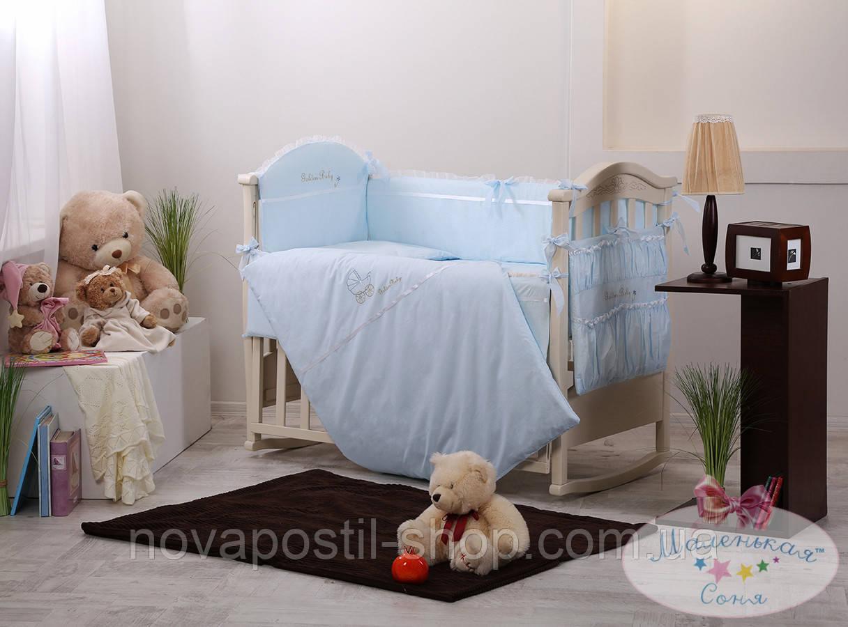 Набор в детскую кроватку Golden голубой (6 предметов)