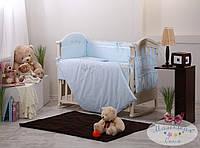 Набор в детскую кроватку Golden голубой (6 предметов), фото 1