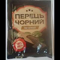 Перец черный молотый, 15  гр.