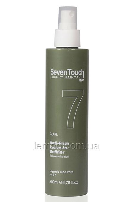 Seven Touch Anti-Frizz Leave-In Definer Флюид для вьющихся волос, 200 мл