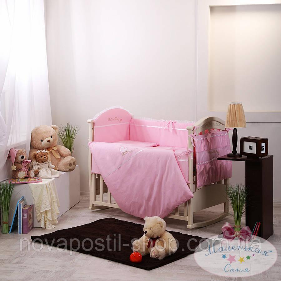 Набор в детскую кроватку Golden розовый (6 предметов)