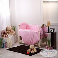 Набор в детскую кроватку Golden розовый (6 предметов), фото 1