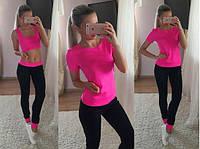 Женский спортивный костюм-тройка