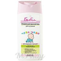 """Витекс """"Беби Аптека"""" Травяная ванночка для купания для младенцев и малышей 250мл"""