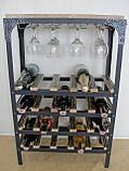 Стол-стелаж для вина Loft Style , фото 2