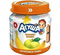 Пюре фруктове Агуша, 115 мл., яблуко-банан