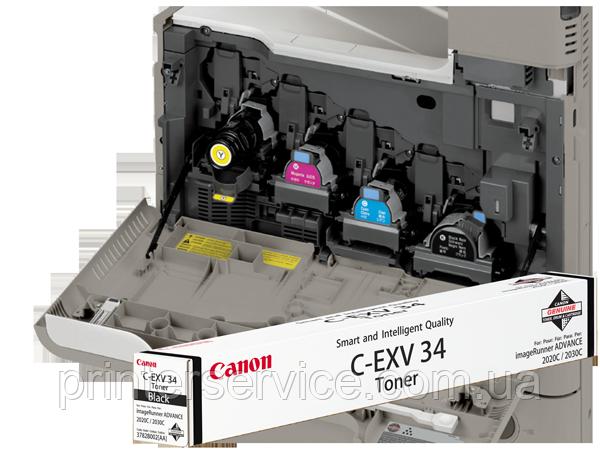 Приинтер+сканер+комплект картриджей Canon iRAC2225i, автоподатчик со сканирующим модулем, пьедестал