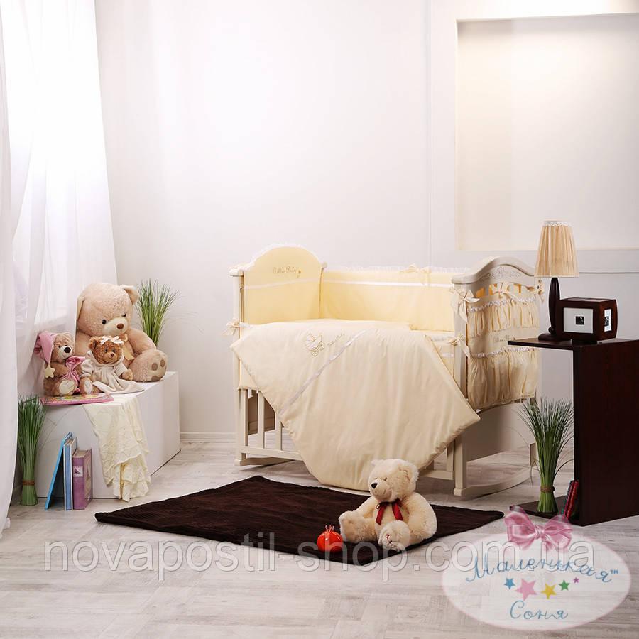 Набор в детскую кроватку Golden желтый (6 предметов)