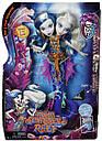 Кукла Monster High Пери и Перл Серпентайн (Peri & Pearl) Большой Скарьерный Риф Монстер Хай, фото 10