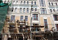 Реконструкция зданий,сооружений.