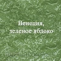 """Тканевые ролеты """"Венеция"""" 47,5 см зеленое яблоко"""