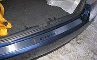Накладка на бампер Honda Civic VIII 4D 2006-2011