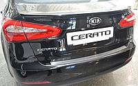 Накладка на бампер Kia Cerato 2013-