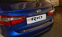 Накладка на бампер Kia Rio III 4D 2012-