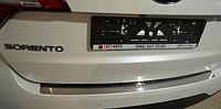 Накладка на бампер Kia Sorento II 2010-