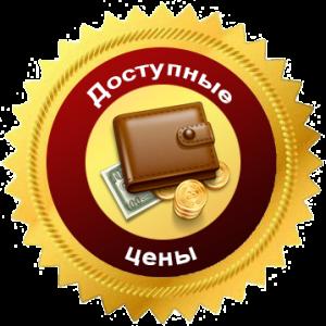 Самые низкие цены от украинского производителя leashop.com.ua