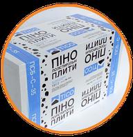 Пенополистирольная плита ПСБ-С-35