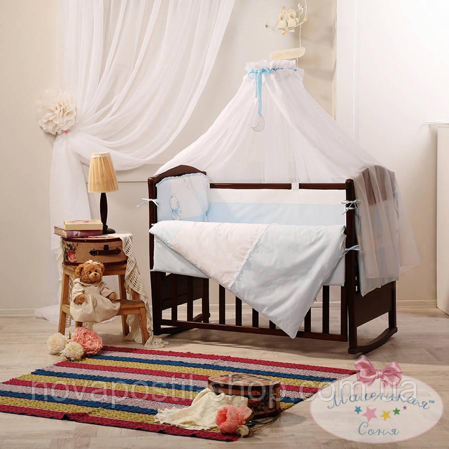 Набор в детскую кроватку Darling голубой (7 предметов)