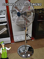 Вентилятор хромированный напольный Aurora AU 072 с пультом ДУ красивый  стильный надёжный