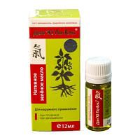 Дан Ю Па-Вли  нативное зеленое масло при псориазе и демодекозе 12 мл