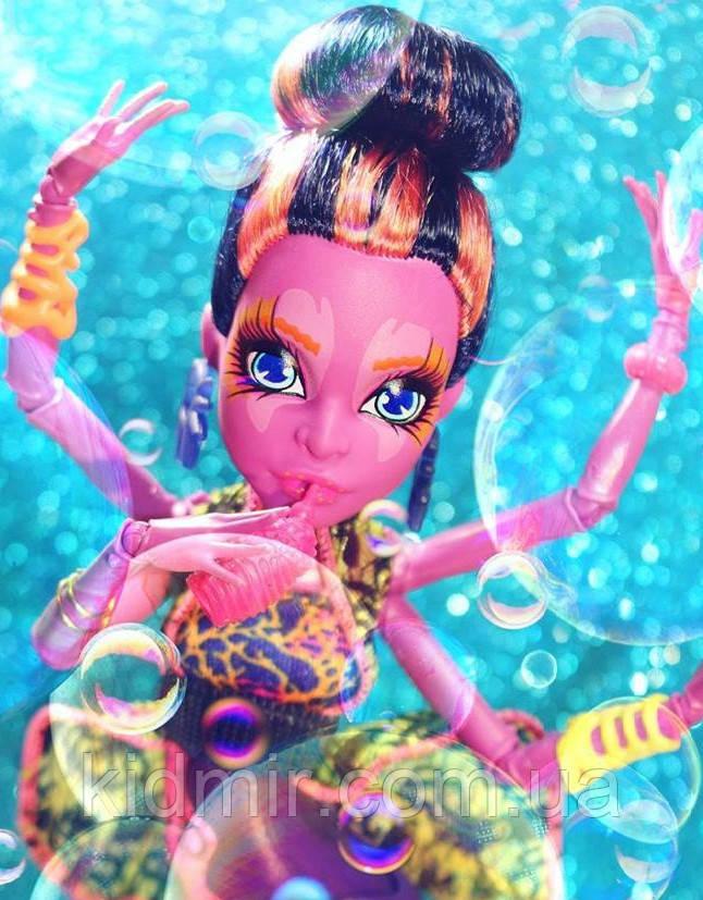 Лялька Monster High Калу Меррі (Kala Mer'ri) Великий Скарьерный Риф Монстер Хай Школа монстрів