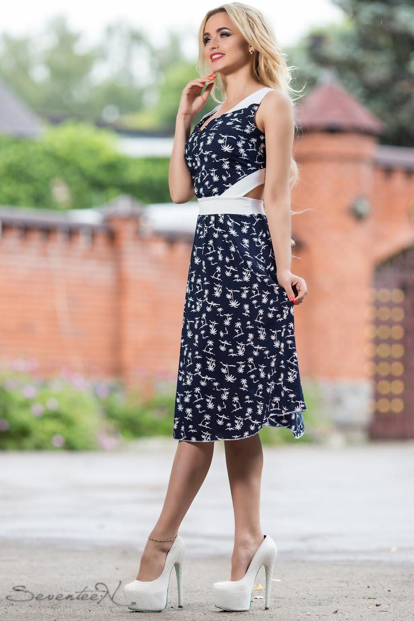 Оригинальное и смелое платье