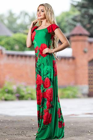 Купить стильное платье в пол