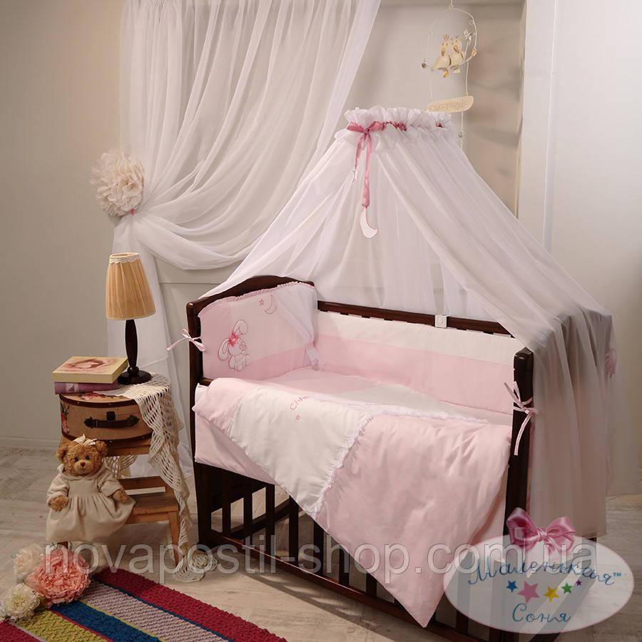 Набор в детскую кроватку Darling розовый (7 предметов)