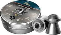 Пули пневм H&N Diabolo Hollow Point 500 шт/уп 0,46 гр 4,5 мм