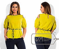 Горчичная блузка батал, на пояске и с открытыми плечами .  Арт-8006/81