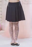 Школьная юбка рост 128см
