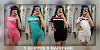 """Женский спортивный комплект  """"Tommy"""" 4 цвета, фото 1"""