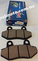 Колодки дисковые (китай)  GY6-150  бол  SRZ-150