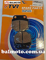 Колодки дисковые (китай TVR)  GY6-50  как  Дио  CL-125