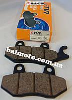 Колодки дисковые (китай)  GY6-50  два  уха  с крючком вправо  ZF-150