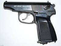 Пистолет пневматический МР-654к 28-й серии, фото 1