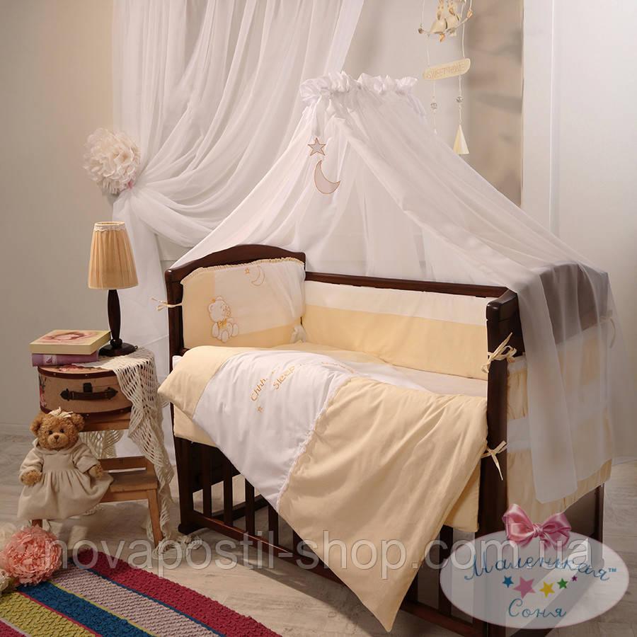 Набор в детскую кроватку Darling желтый (7 предметов)