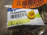 Крепежный элемент (Производство SsangYong) 7746808000