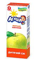 Сік фруктовий Агуша, 200 мл., яблуко