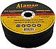 Зачистные (шлифовальные) круги для стали ATAMAN 1 14А 150х6,0х22,23 F24-46 80м/с КРАТНО 5 ШТ., фото 2