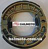 Колодки барабанные SPI/SEE (тайвань) Хонда Lead-90 Дельта 4т 50сс  (GW-2)
