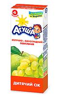 Сік фруктовий Агуша, 200 мл., яблуко-виноград