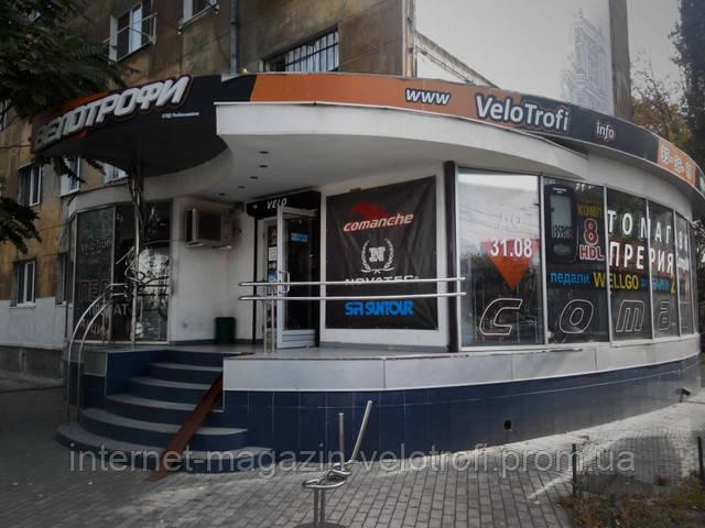 Магазин Велотрофи