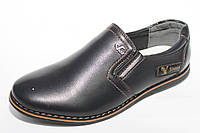 Туфли-мокасины темно-синие р 32-37