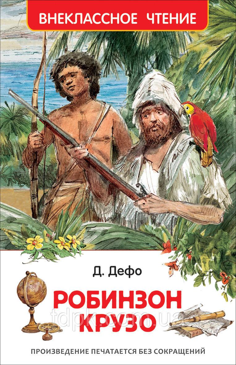 robin crosoe