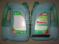 Антифриз SIBIRIA ANTIFREEZE ОЖ-40 G11 (зеленый) 10кг 364