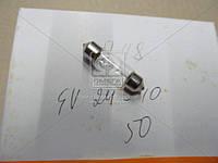 Лампа AC24-10 (24V С10W) 35mm. SV8,5/8 (Tes-Lamps) 2880017