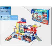 Гараж паркинг детский игровой набор с подъемником 9889